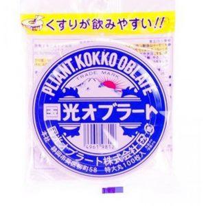 Edible Film 100pc