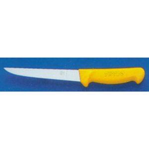Swibo Boning Knife Straight 18cm