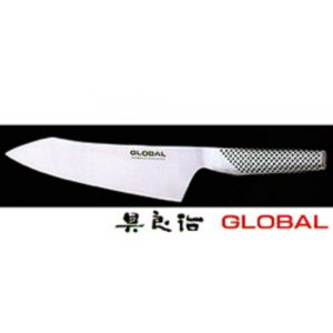 Global Oriental Cooks Knife 18cm