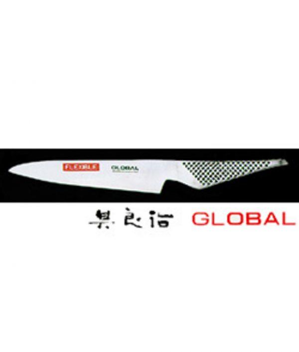 Global Utility Knife 15cm