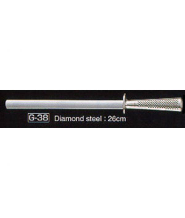 Global Diamond Sharpening Steel 26cm