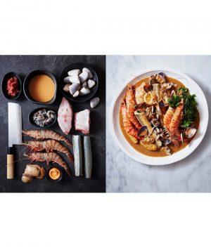 The Whole Fish Cookbook by Josh Niland Culinary Books 14